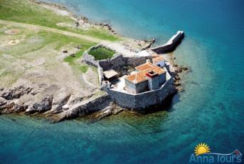 Svjetionik Otok Krk Foto